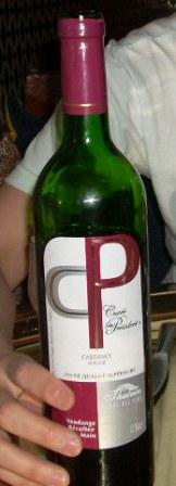 モロッコのワイン