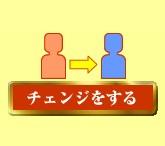 2009y08m27d_002312189.jpg