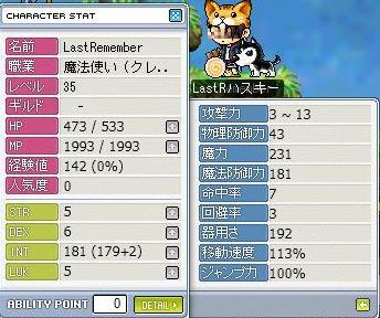 20051201054534.jpg