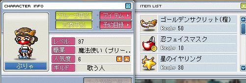 20060106052115.jpg