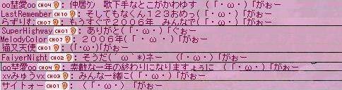 gao-12.31.jpg