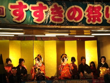 susuki12