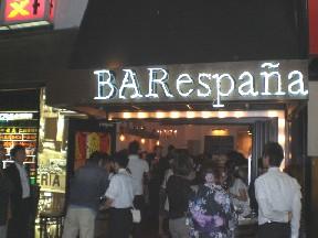 BARespana