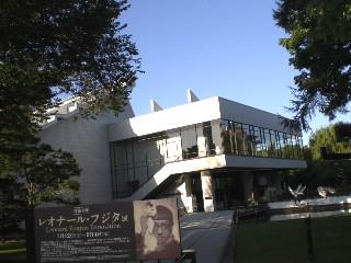 道立近代美術館2