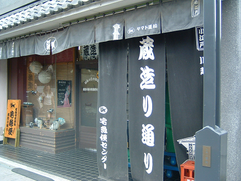 子江戸 0090001