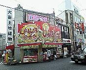 200901201159000.jpg