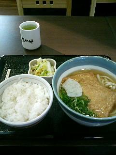 08年07月17日なか卯/食事