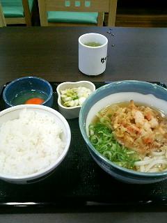 08年07月18日なか卯/食事