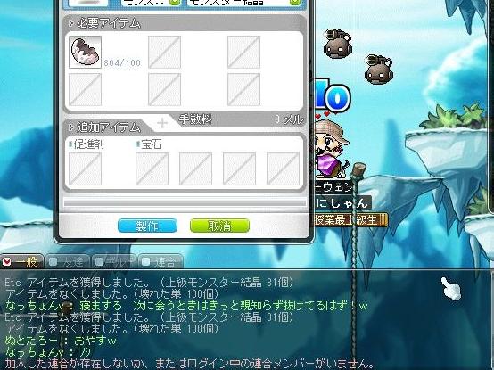 Maple110414_tamago.jpg