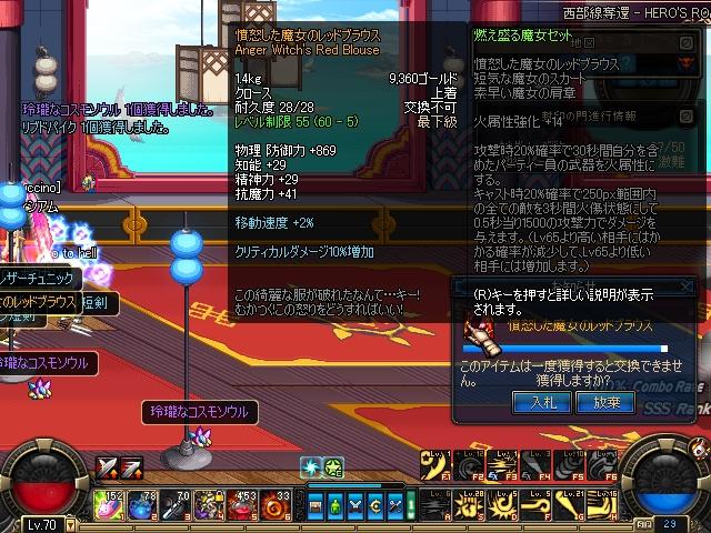 ScreenShot2011_0719_085040366.jpg