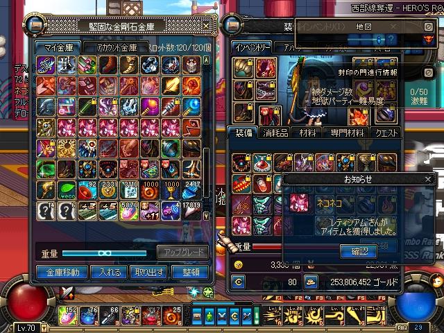 ScreenShot2011_0719_090150491.jpg