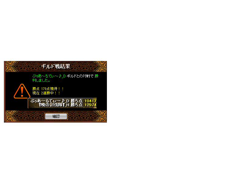 RedStone 12.04.08[03]