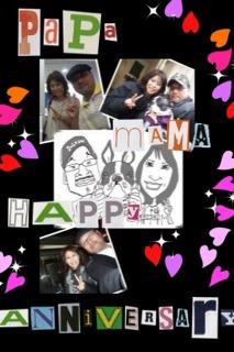 2012結婚記念日1