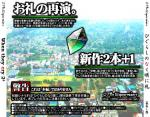 higurashi_rei_urajaket.jpg