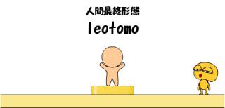 1244938491leotomo.png