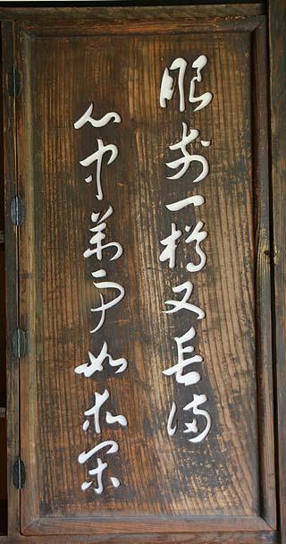 toshima_6354.jpg