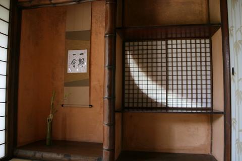 toshima_6480.jpg