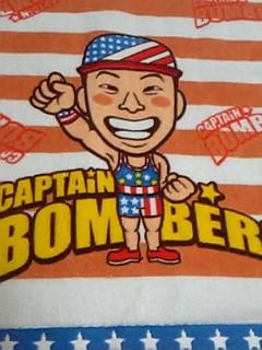 captain bomber