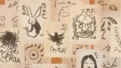 続夏目友人帳#11-16