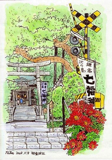 御霊神社(カラー版)