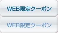 ブログデザイン.jp