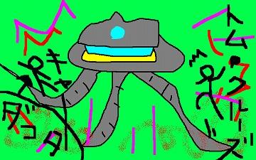 私のイメージする宇宙戦争のロボット