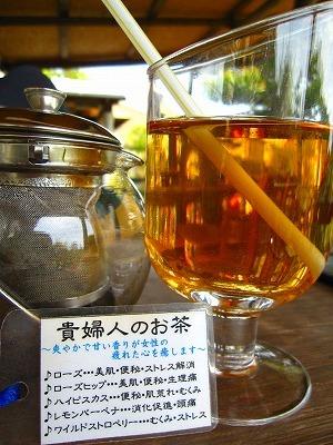 貴婦人のお茶。ブレンドハーブティ。