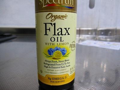 フラックスオイル。亜麻仁油。