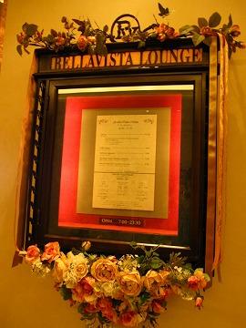 ホテルミラコスタのレストランでつ(゚Д゚)ノ ァィ