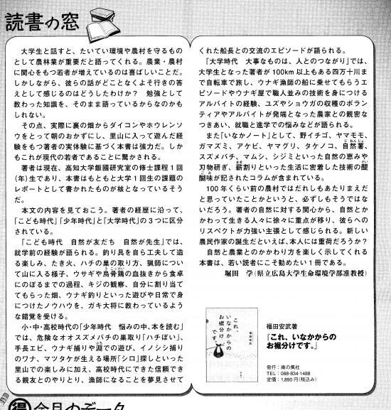譛亥・JA_convert_20110207190431