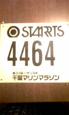 20090118223246