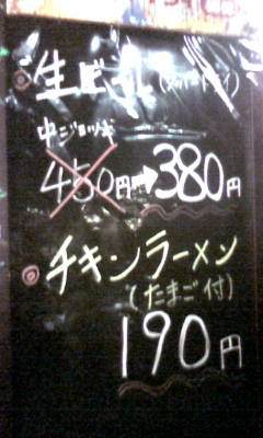 20090620105148