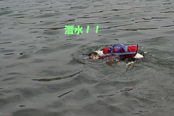 2008/07/20 その5