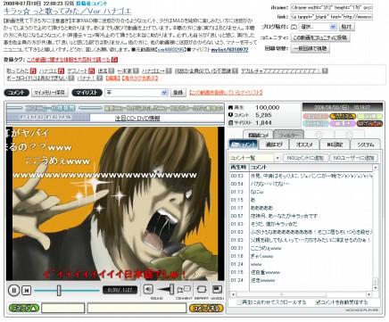 キラッ☆っと歌ってみた/Verハナゴエ-100000再生デカルチャァアアアア!