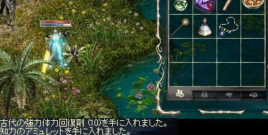 LinC0253.jpg