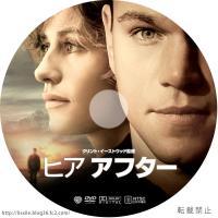 ヒア アフター DVDラベル