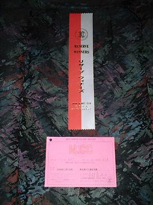 2009_0223_000059-DSCF0002.jpg