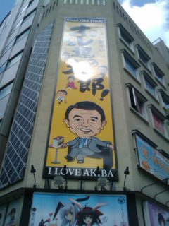 tatsuhiko 002