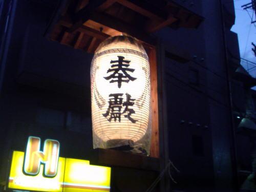 2008101104.jpg
