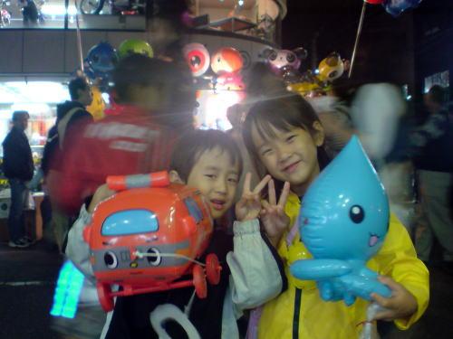 2008101117.jpg