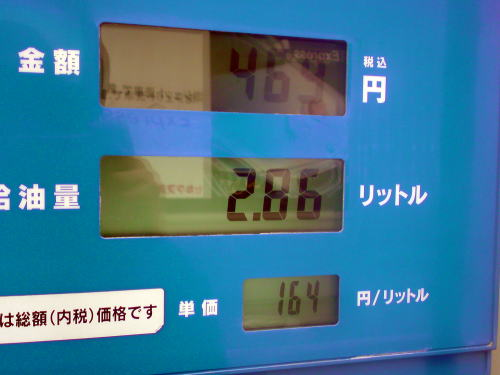 2008101202.jpg