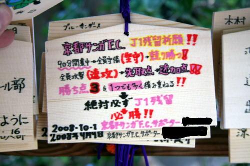20081015009.jpg