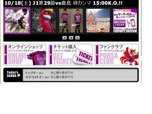 2008101501.jpg