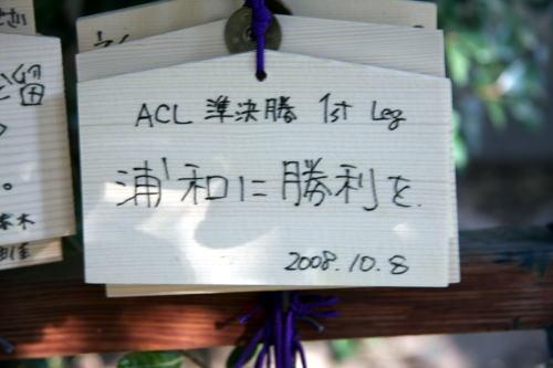 20081015012.jpg
