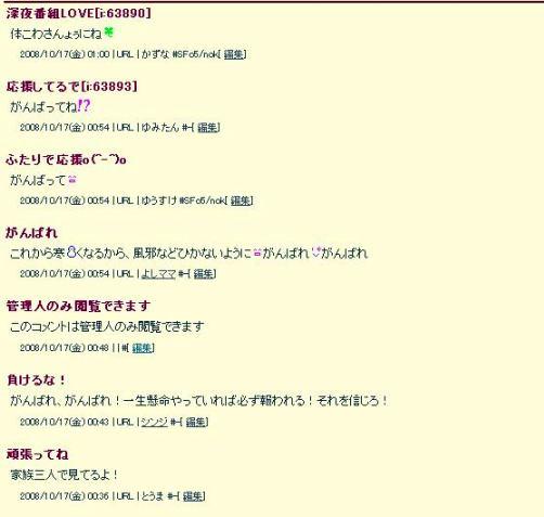 2008101701.jpg