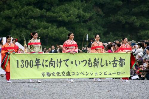2008102201.jpg