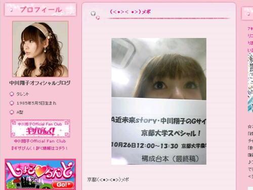 20081027005.jpg