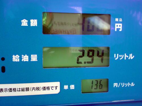20081113004.jpg