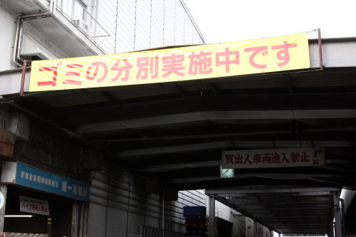 2008111703.jpg