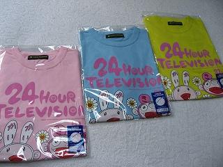 24時間TV Tシャツ1